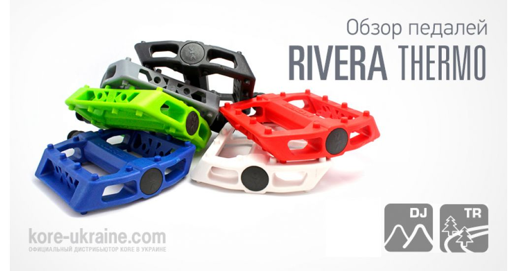 rivera_pedal_banners