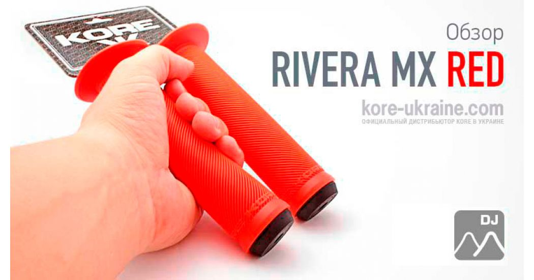 grips_rivera_red